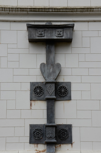 Elaborate downspout