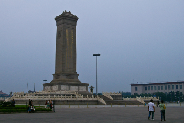 Tinnanmen Square Monument
