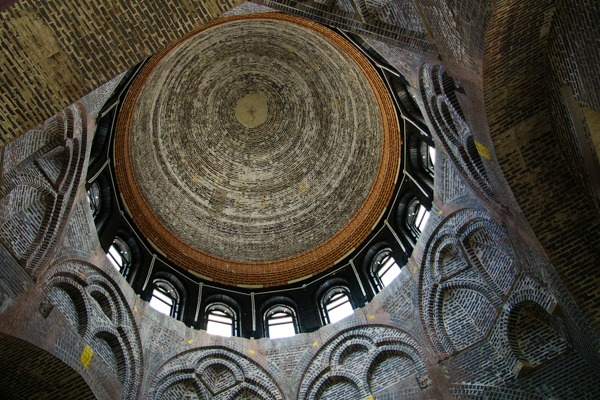 Center for Islamic Studies - dome interior